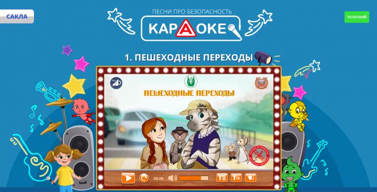 Караоке-конкурсе «Твой голос»