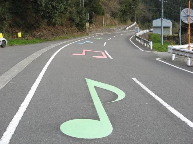В мире есть музыкальные автомагистрали