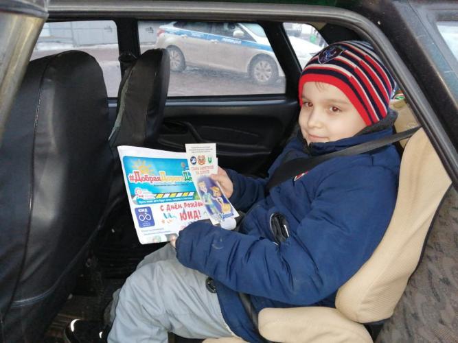 «Ребенок – главный пассажир!»