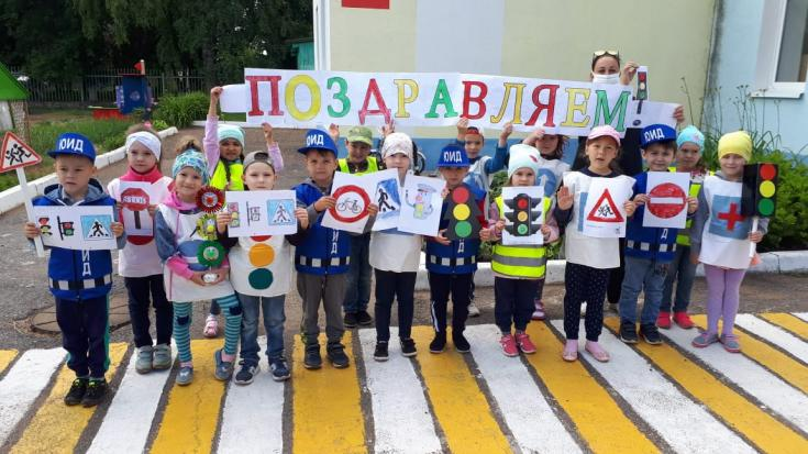 День образования службы Госавтоинспекции