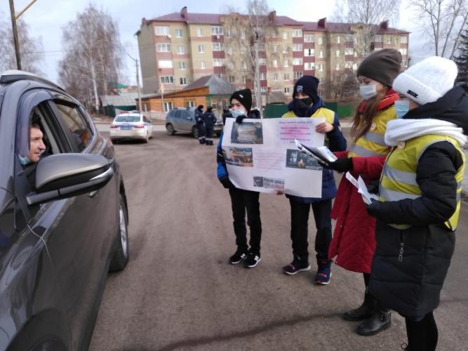 Инспекторы ГИБДД встретились с ребятами из школ Татарстана в День памяти жертв ДТП