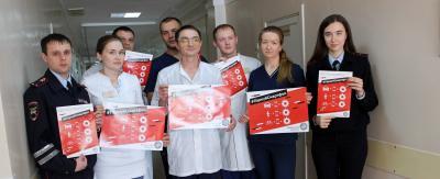 Тюменские врачи-травматологи приняли участие в социальной акции #ПаркуйСмартфон 08 Февраля  08:00
