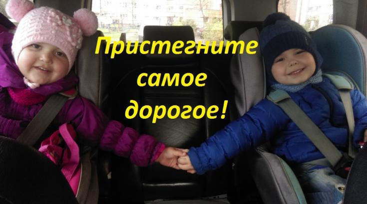 В Холмске сотрудники ГИБДД провели акцию «Пристегни ребенка!»