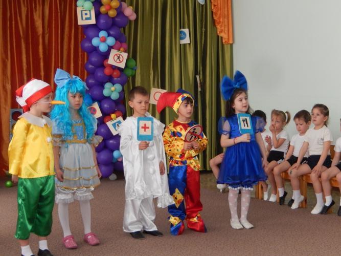 Театрализованные представления о правилах безопасного участия в дорожном движении проходят для дошкольников Кабардино-Балкарии