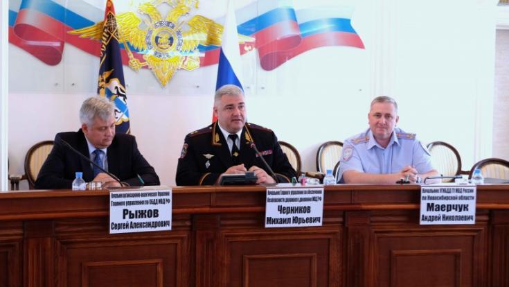 В рамках рабочей поездки в Новосибирскую область руководитель российской Госавтоинспекции провел совещание с сотрудниками ГИБДД региона