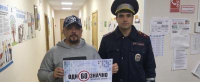 В Томской области автор-исполнитель песен Сергей Трофимов поддержал социальную кампанию «Однозначно»