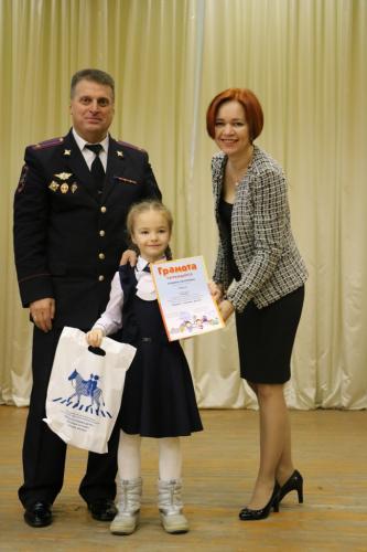 В Липецке завершились церемонии награждения победителей региональной творческой акции «Дорога глазами детей»