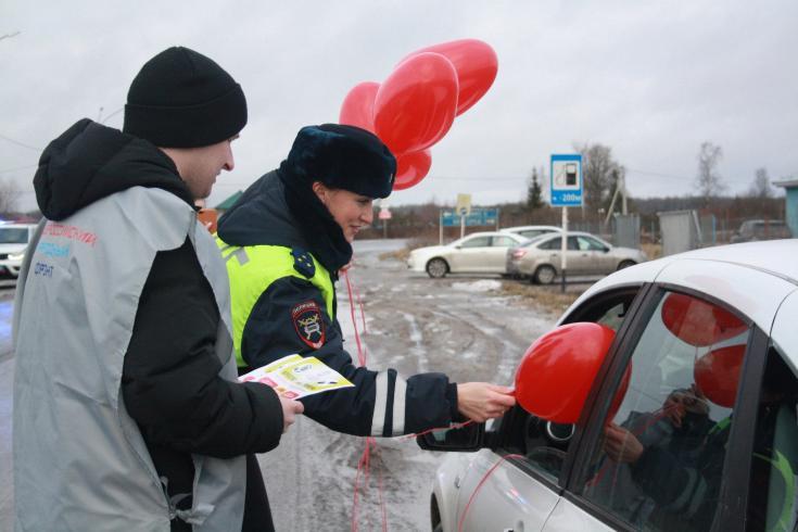 В День всех влюбленных новгородские ЮИДовцы призвали автовладельцев к взаимоуважению на дороге