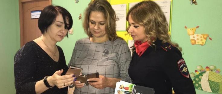 Автоинспекторы Московской области инициировали массовую рассылку в родительских группах смс-напоминаний о дорожных правилах