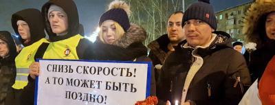 Акция против превышения скорости прошла в Томске на месте недавнего ДТП со смертельным исходом