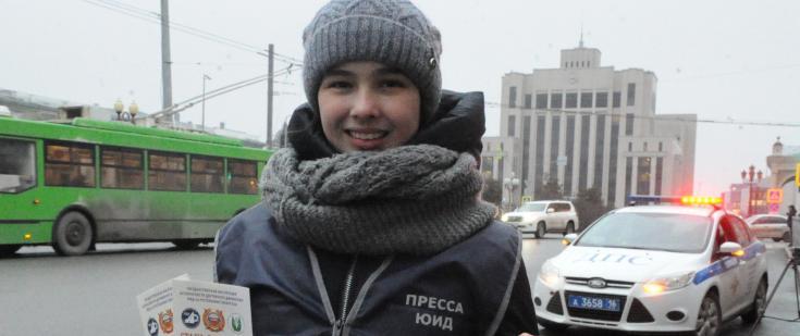 Юнкор пресс-центра ЮИД Республики Татарстан рассказал, как проходят акции по популяризации карманных фонарей для пешеходов