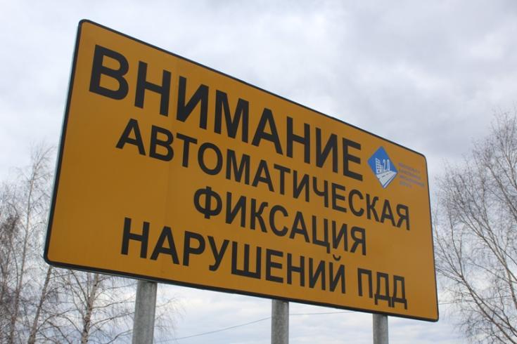 На дорогах Республики Марий Эл скоро появится мобильный комплекс фотовидеофиксации