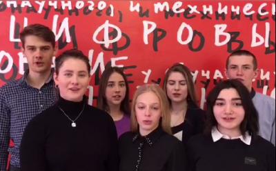 Ставропольские старшеклассники призывают сверстников в дни длительных каникул быть заметными пешеходами