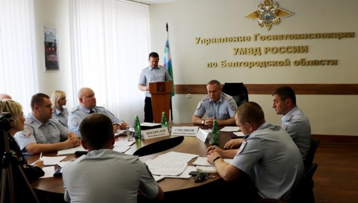 В региональном управлении ГИБДД подвели итоги оперативно-служебной деятельности за 3 месяца текущего года
