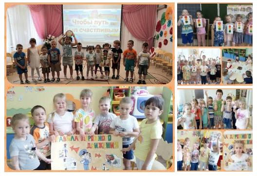 Дошкольники поздравили сотрудников Госавтоинспекции с профессиональным праздником