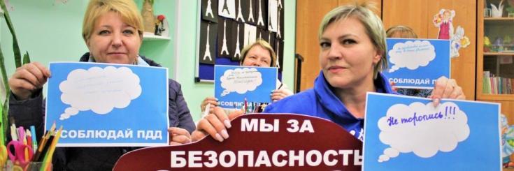 В Московской области сотрудники Госавтоинспекции проводят ликбезы для родительской общественности