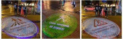 В Московской области появилась уникальная световая реклама по безопасности дорожного движения