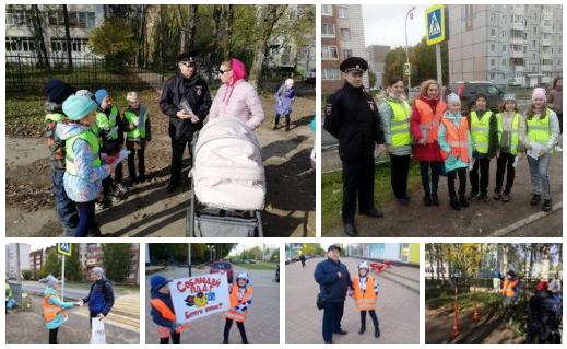 23 сентября на территории города Сыктывкара прошел «Единый день безопасности дорожного движения»