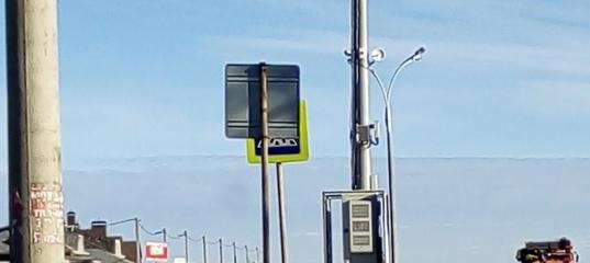 Акция по выявлению «спрятанных» дорожных знаков