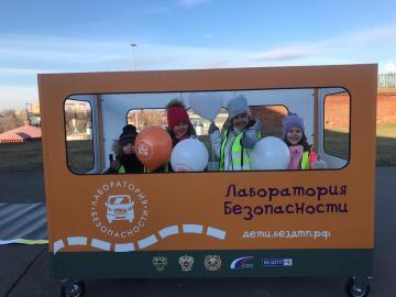 В Подмосковье начал работу Центр по профилактике детского дорожно-транспортного травматизма «Лаборатория безопасности»