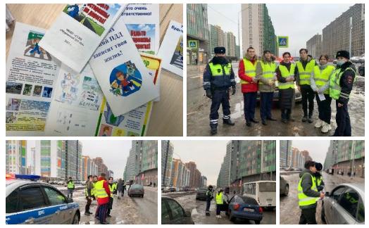 Акция по безопасности дорожного движения «Мы вместе за безопасность на дорогах»